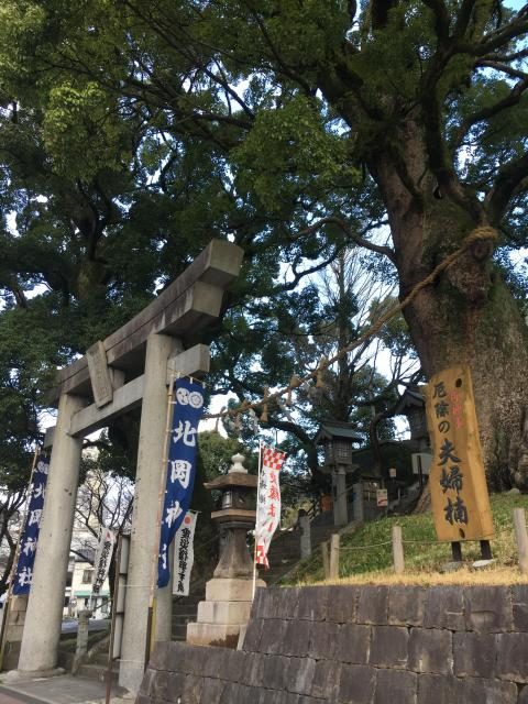 熊本県北岡神社の鳥居