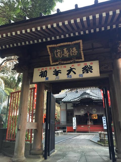 徳寿院の山門