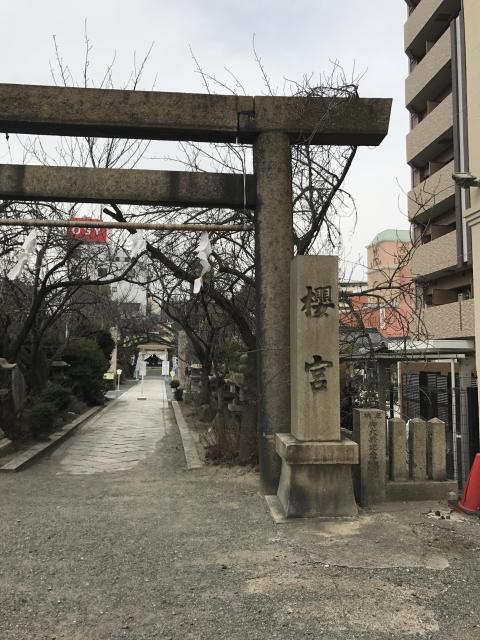 大阪府桜宮の鳥居