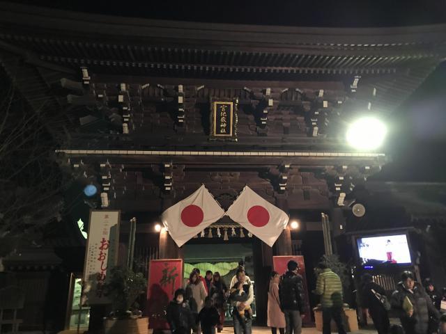 福岡県宮地嶽神社の山門