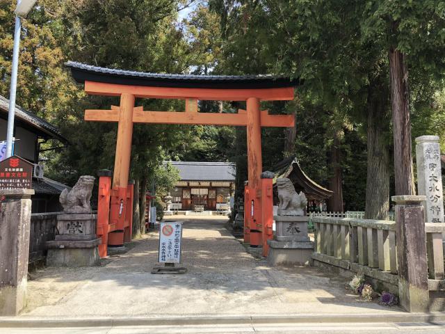 奈良県宇太水分神社の鳥居