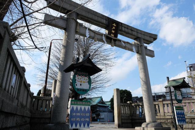 東京都今戸神社の本殿