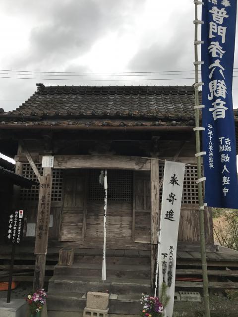 熊本県普門寺の建物その他