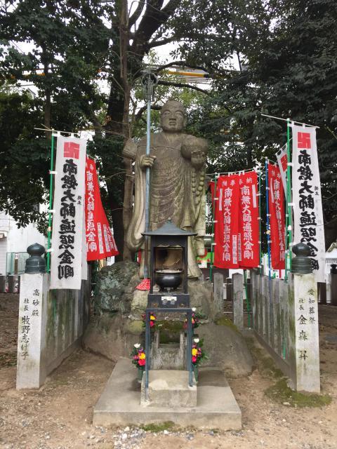 大須観音(北野山真福寺宝生院)の像