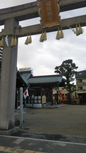大阪府宿院頓宮の鳥居