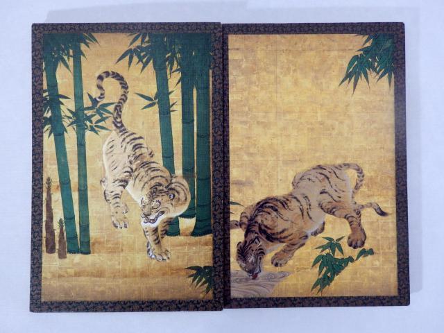 京都府南禅寺の御朱印帳