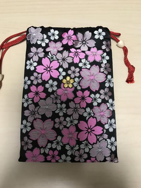 櫻木神社の御朱印帳
