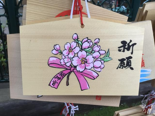 桜神宮の絵馬