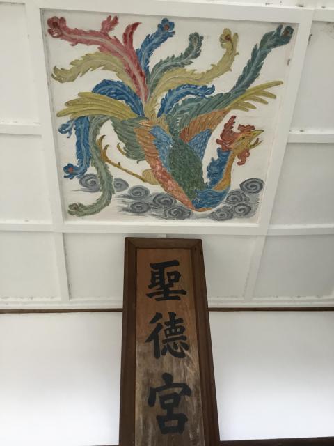 東京都聖徳宮の芸術