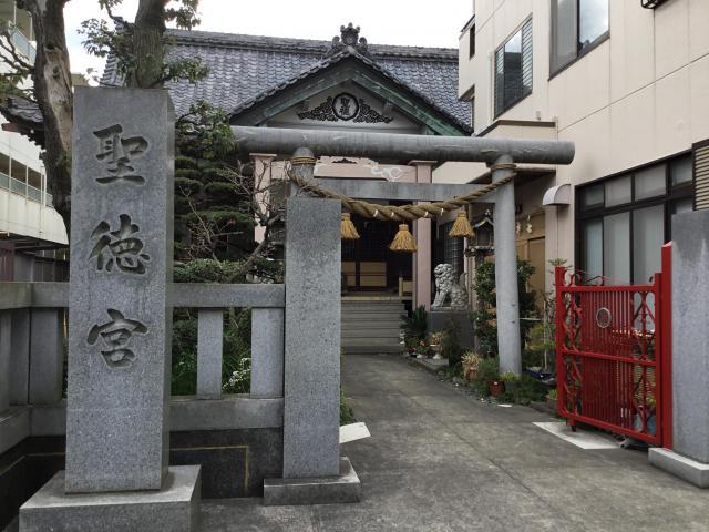 東京都聖徳宮の建物その他