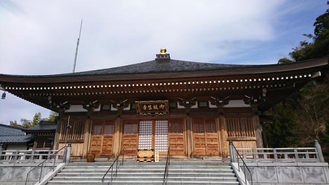 福井県御誕生寺の建物その他