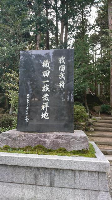 福井県劒神社の写真