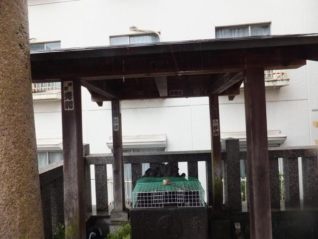 東京都稲荷神社の手水
