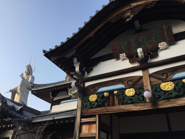 福済寺の本殿