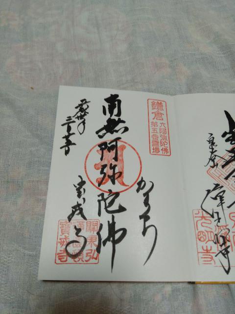 神奈川県圓頓宝戒寺の本殿
