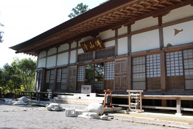 大分県佛山寺の写真