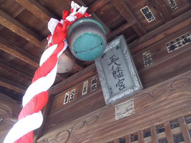 伊原八幡神社の本殿