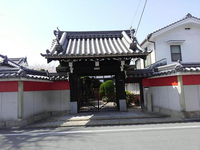 大寶寺の山門