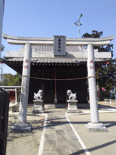 埼玉県香取神社(田島神社)の鳥居