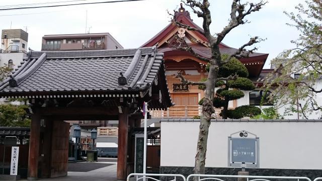 重願寺の山門