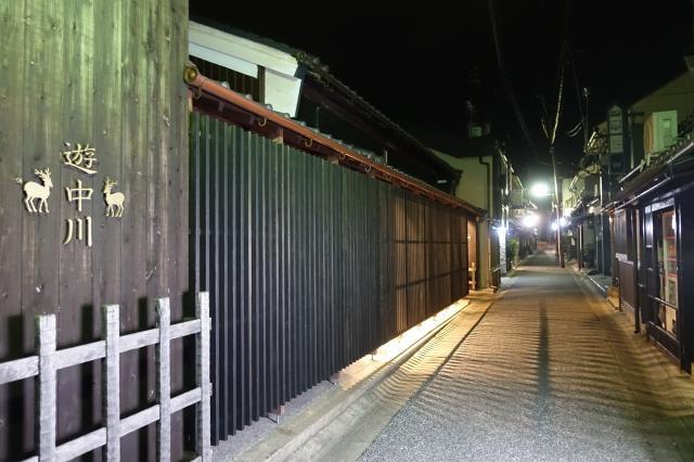 奈良県八王子四之室神社の周辺