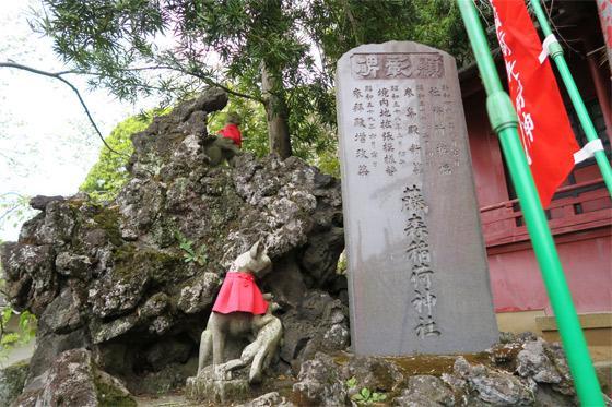 藤森稲荷神社の狛犬