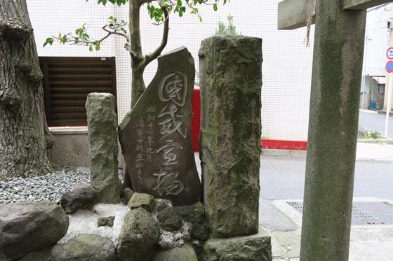 大六天尊神社の建物その他