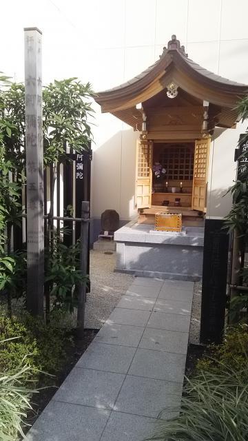 湯島天満宮の近くの神社お寺|江戸六阿弥陀第五番(常楽院別院)