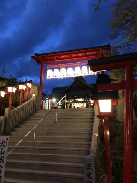 三光稲荷神社(愛知県犬山遊園駅) - その他建物の写真