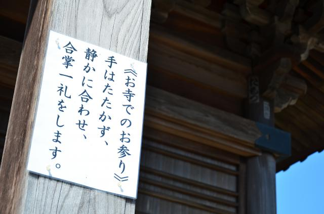 龍峰寺の建物その他