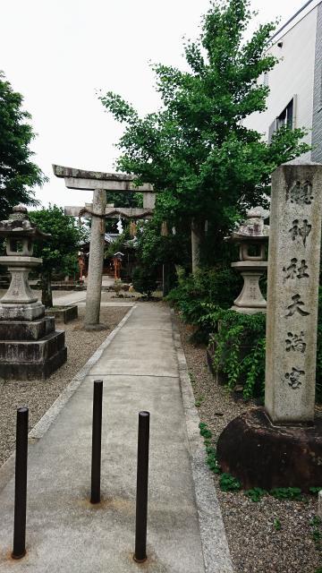總神社の建物その他