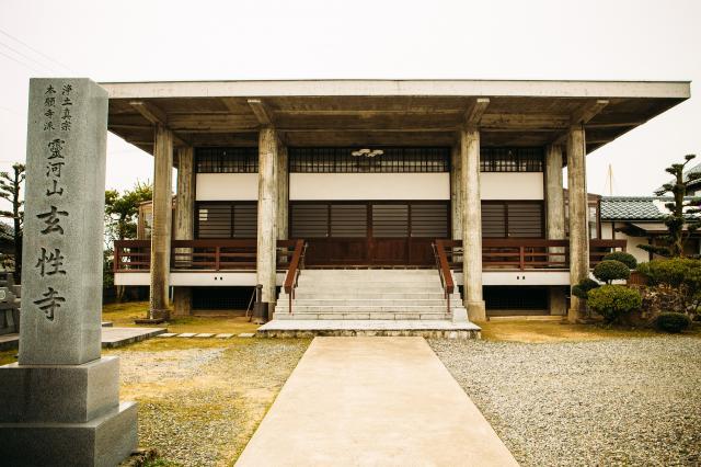 福井県玄性寺の本殿