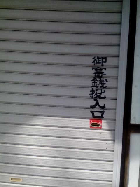 北海道樽川神社の本殿