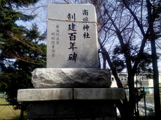 南線神社の建物その他