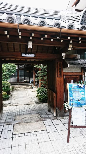 勝福寺の山門