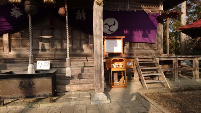 摺沢八幡神社の本殿