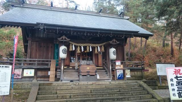 山形県建勲神社の本殿
