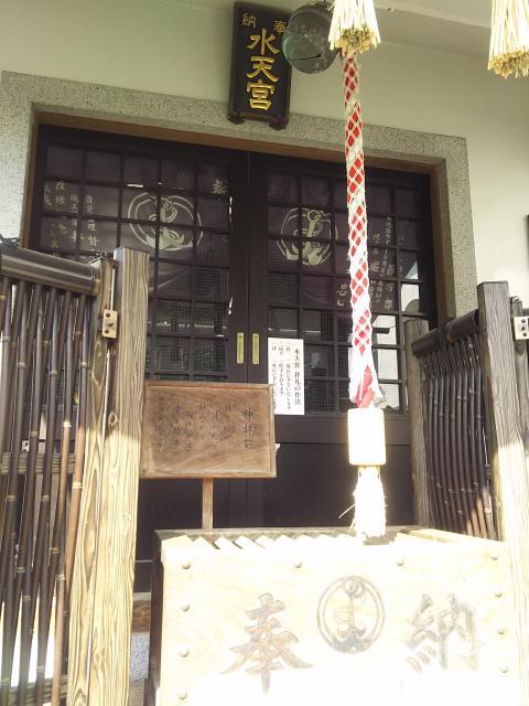 東京都池袋水天宮の本殿