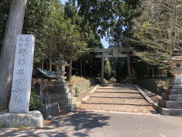 奈良県都祁水分神社の建物その他