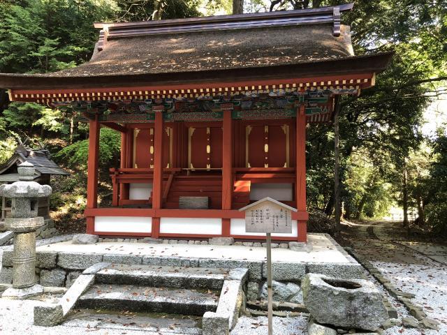 高鴨神社の写真