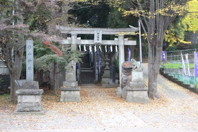 東京都杉山神社の鳥居