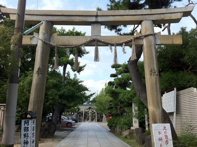 大阪府阿部野神社の鳥居
