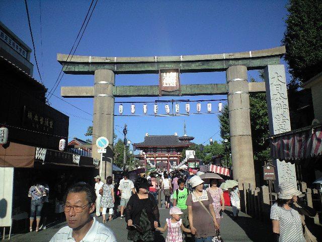 大阪府四天王寺の本殿