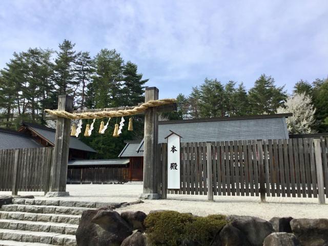 山梨県身曾岐神社の本殿