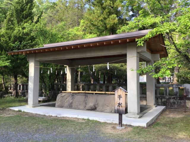 山梨縣護国神社の手水