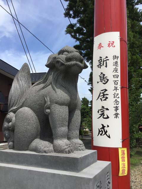 弘前八幡宮の狛犬