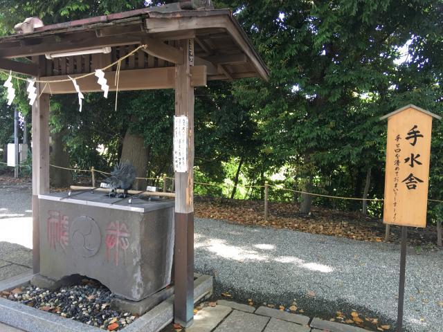 星川杉山神社の手水