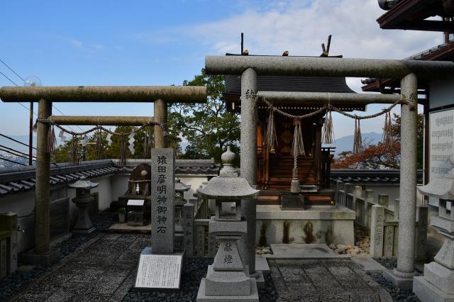 京都府霊明神社の本殿