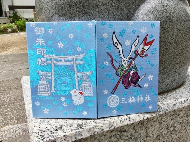 三輪神社のご朱印帳(愛知県上前津駅)