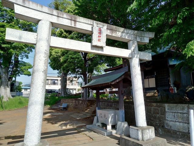 神奈川県落幡神社の鳥居